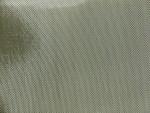 Deska ze skelných vláken. 1500 x 900 mm Vaše cena:MS1113 tl.do 1 mm 910,- Kč MS1113/2 tl.1-2 mm 1800,- Kč MS1113/3 tl. 2-3 mm 2700,- Kč Vaše cena: